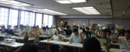217_0826-0827東海地連定期大会 (14)s