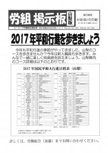 2017keijinan167.jpg