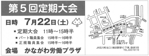 teikitaikai5_oshirase.jpg