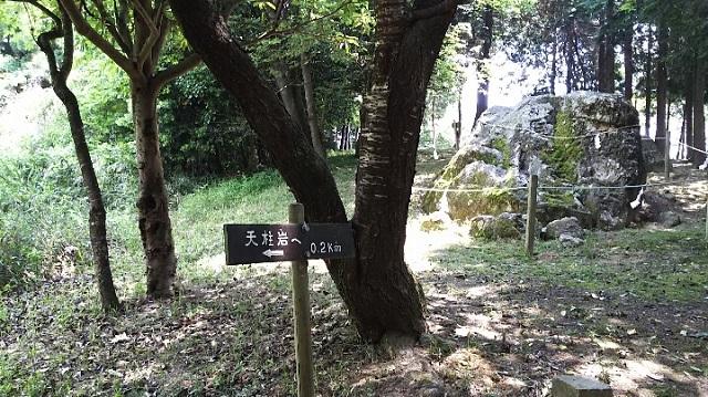 170517 吉備中山⑧ ブログ用