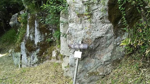 170517 吉備中山⑩ ブログ用