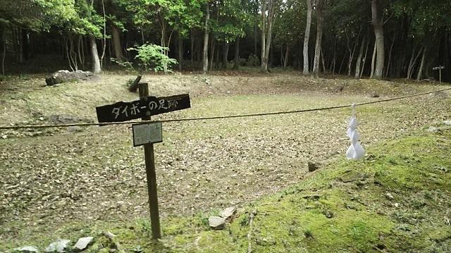 170517 吉備中山㉑ ブログ用