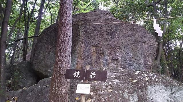 170517 吉備中山㉔ ブログ用