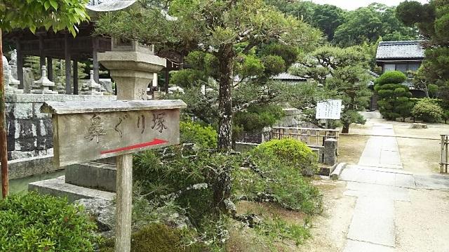 170517 吉備中山㉞ ブログ用