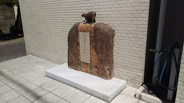 170617 内田百閒の牛② ブログ用