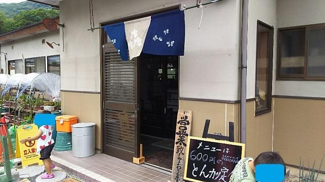 170621 とん定亭① ブログ用