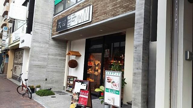 170621 リカーショップ武田幸町店 ブログ用