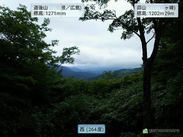 170726 岡山県立森林公園④ ブログ用