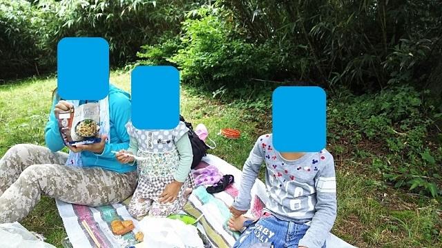170726 岡山県立森林公園 yamap③ ブログ用目隠し