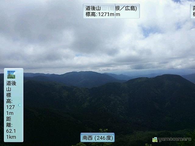 170726 岡山県立森林公園⑫ ブログ用