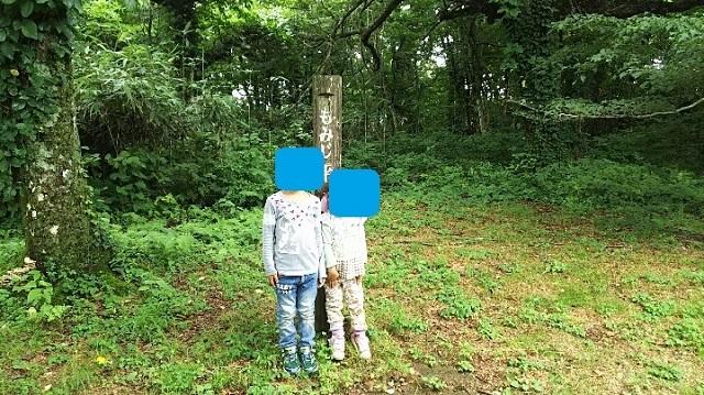 170726 岡山県立森林公園 yamap⑥ ブログ用目隠し