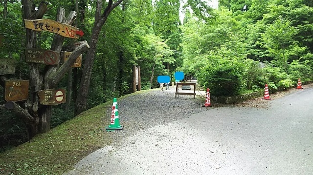 170726 岡山県立森林公園 yamap⑧ ブログ用目隠し