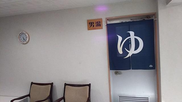 170726 大釣温泉② ブログ用