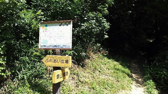 170802 福山② ブログ用