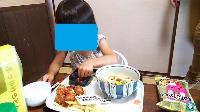 170823 へんこつうどん真備店① ブログ用目隠し