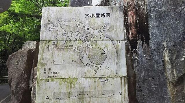 170830 羽山渓⑤ ブログ用