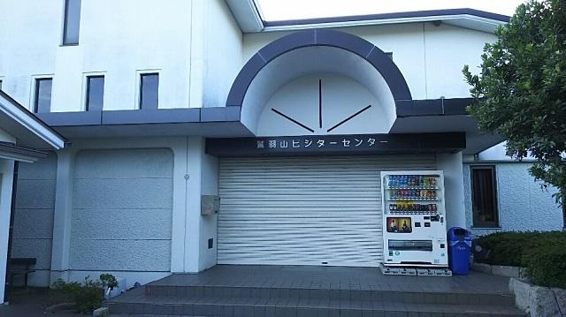 170913 鷲羽山③ ブログ用