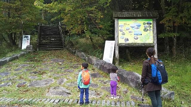 171011 駒ノ尾山~船木山② ブログ用