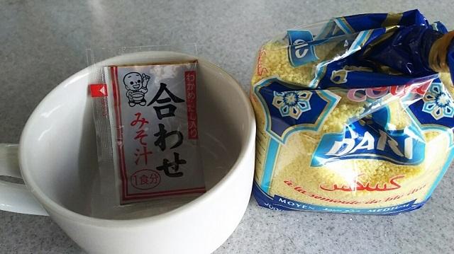 171020 クスクス味噌汁① ブログ用