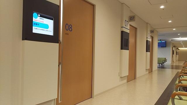 171113 川崎病院① ブログ用