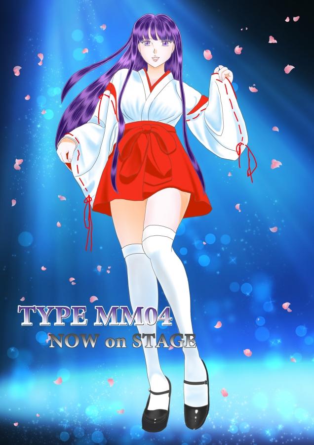 MMO4巫女(ステージライト)