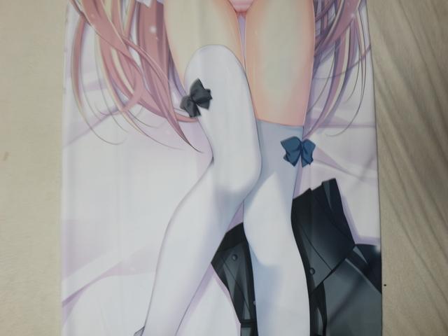 無人少女C9225