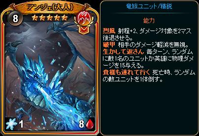 ☆5アンジェ(大人)