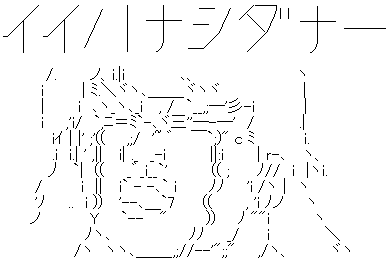 201312192307588f8.png