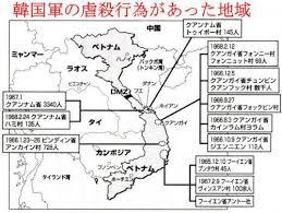 韓国軍 虐殺 地図