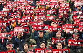 韓国 退陣デモ