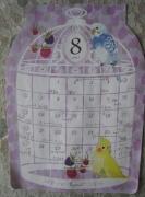 8月スケジュールカレンダー
