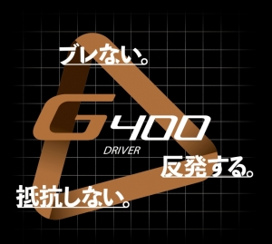 Ping_Japan_Ad.jpg