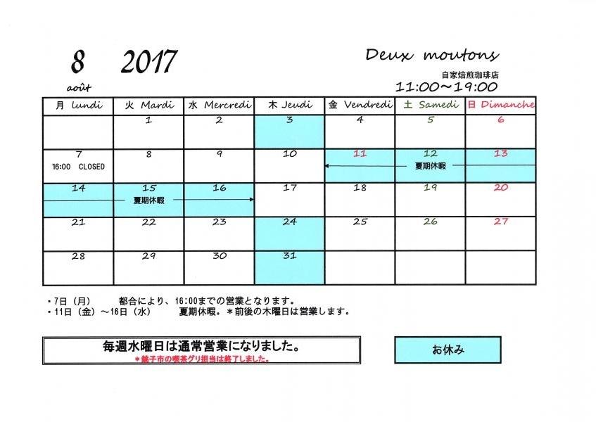 img002_convert_20170726132508.jpg