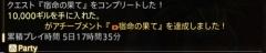 ffxiv_20170603_195434.jpg