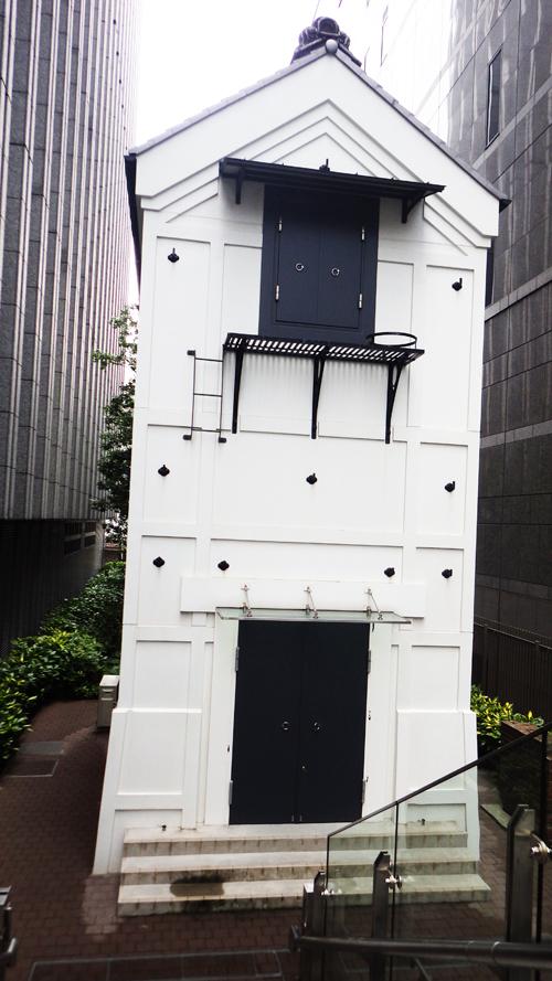 「松山堂」の蔵