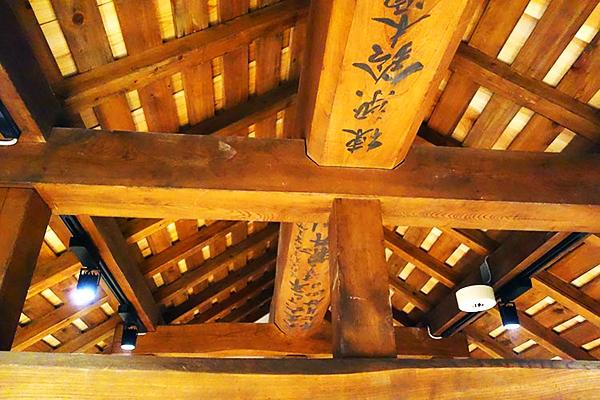 藏の中の天井