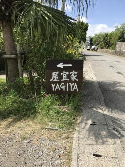 yagi.jpg