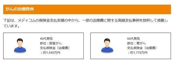 shiharai1.png