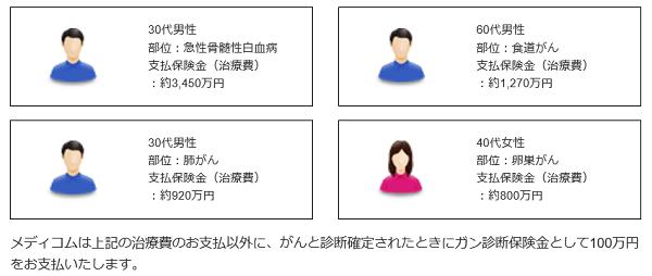 shiharai2.png