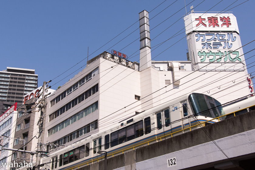 290514kanjousen-8.jpg