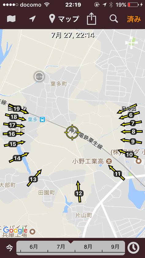 290727sintetsu_hata-0.png