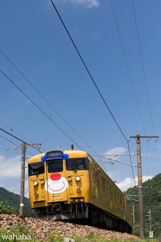 290805kamigori-2.jpg