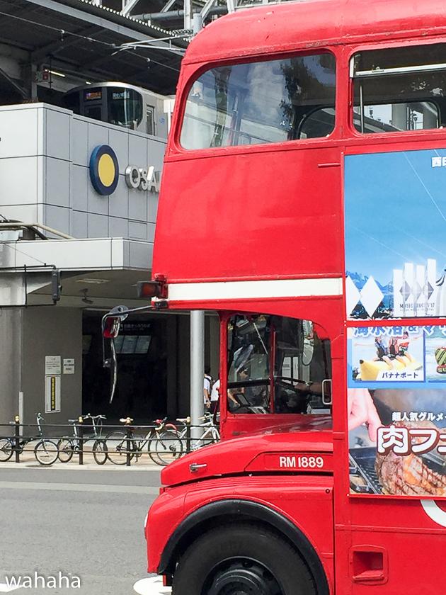 290813osakaeki-2.jpg