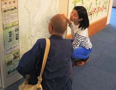 まっちゃん&なおちゃん