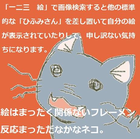 2017-05-12 kyoumiya