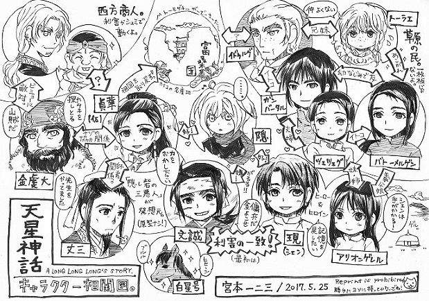 CCF20170525_kazuhumi miyamoto00
