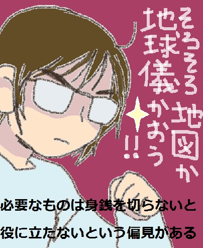 2017-06-20 kyoumiya