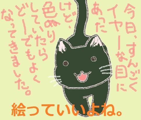 2017-06-25 kyoumiya