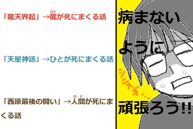 2017-06-27 miyamoto