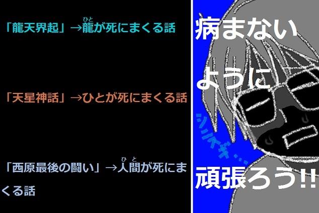 2017-06-27 miyamoto-hanten